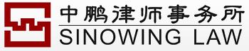 sinowing